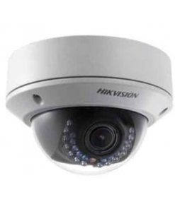 HikVision 3mp Vandal-proof Network Dome Camera - Medium - White